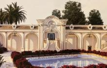 باغ تالار ریورساید