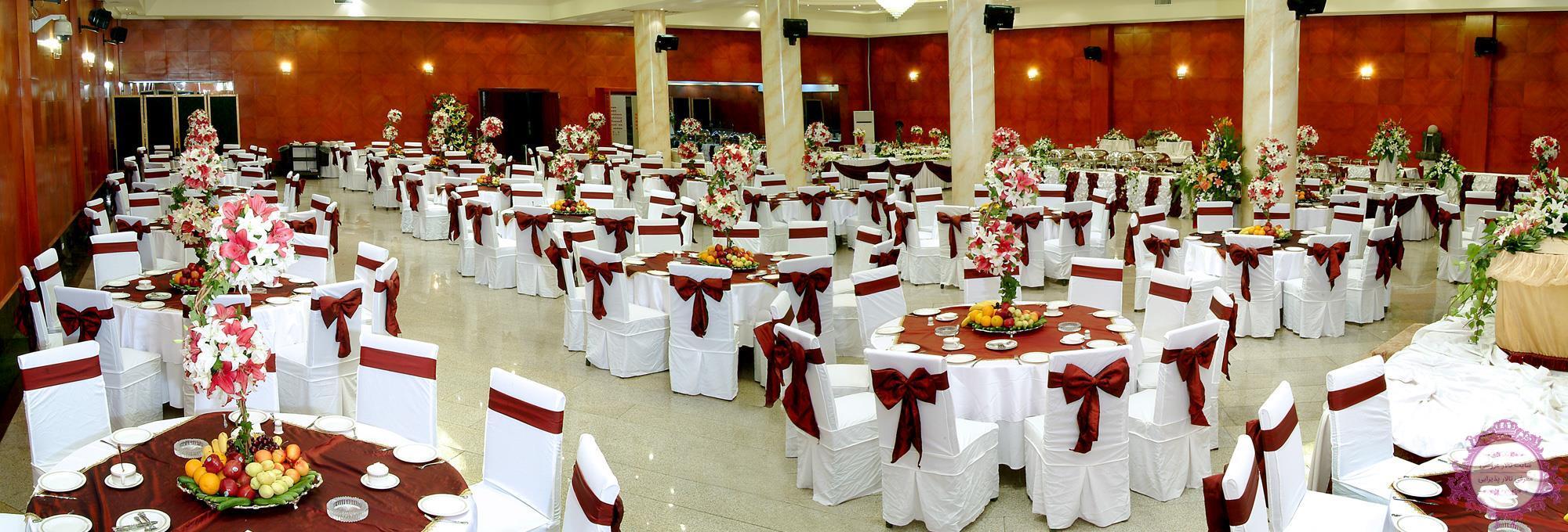 تالار باشگاه فرمانیه