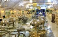 تالار پذیرایی باغ کاظمی