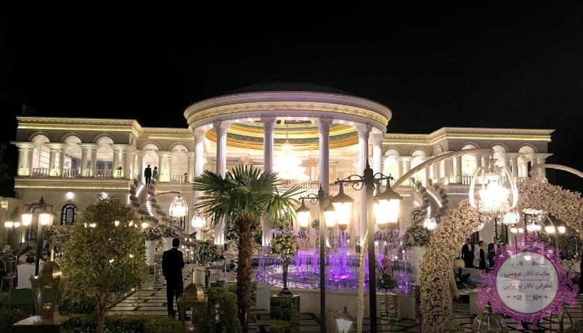 باغ تالار یلان