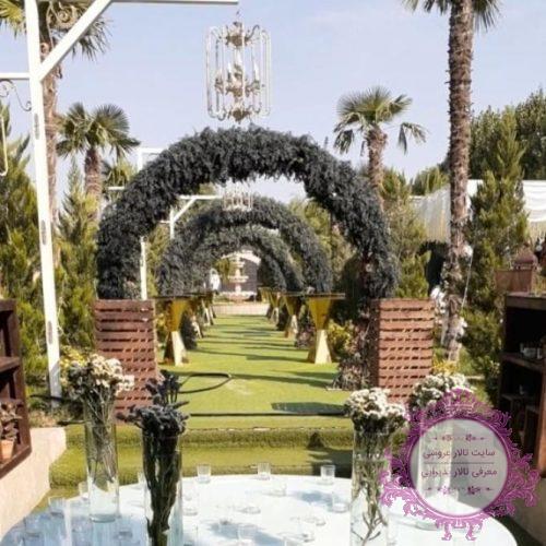 باغ تالار یسناء