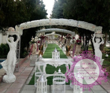 باغ تالار ونوس