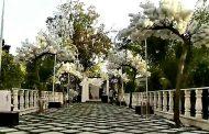 باغ تالار آریا
