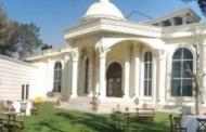 باغ تالار ملک ملارد