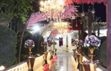 باغ تالار آناهل
